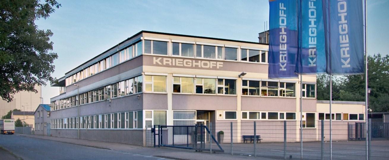 Krieghoff Factory Trip